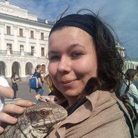 Aleksandra Dryagalova's Photo