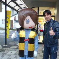 Tetsuro Ochiai's Photo