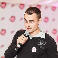 Mikhail Klimov's Photo