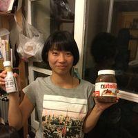 Manami Sakai's Photo