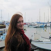 Lana Ivanova's Photo
