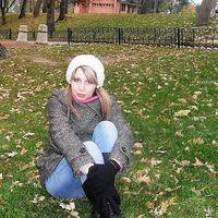 Yulia Bubnova's Photo