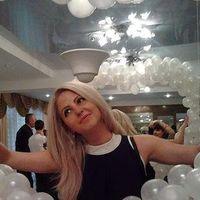 Lisa Proskurnina's Photo