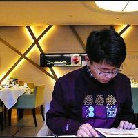 yi Zheng's Photo