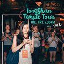 Foto de Longshan Temple Tour