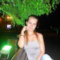 Елена Сироижко's Photo