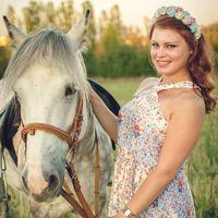 Anna Bodnitska's Photo