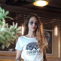 Amanda Fernández's Photo