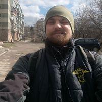 Vasyl Veselovskyi's Photo