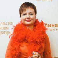 Irina Gusinskaya's Photo