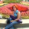 Photo of И