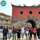 Taipei Free Walking Tour / Golden Age's picture