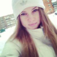 Лена Алпеева's Photo