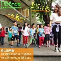 Nancy Shen's Photo