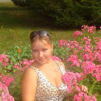 Julia Semenova's Photo