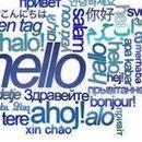 Bilder von InterLingo - International Language Exchange