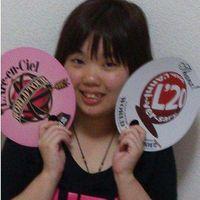 Yuki Wong's Photo