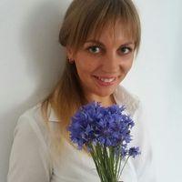 Elena Zharykava's Photo