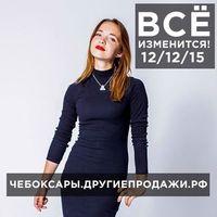 Photos de Наталья Васильева