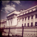 National Museum Hopping 's picture