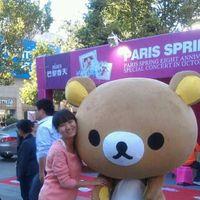 YUNHUA XIANG's Photo