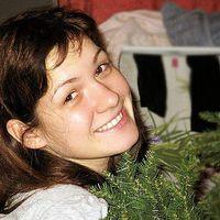 Natalia Ogneva's Photo