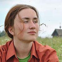 Nata Kopytova's Photo