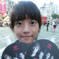 亭萱 陳's Photo