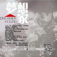 Fotos de Dreamer House
