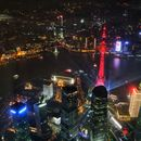 BEST CLUBS in SHANGHAI - FREE ENTRY & DRINKS's picture