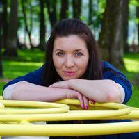 Елена Бирюкова's Photo