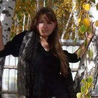 Анна Волгина's Photo