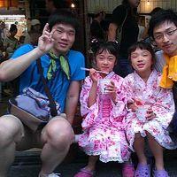 Le foto di Sungryul Park