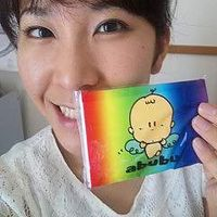 Asuka Matsumura's Photo
