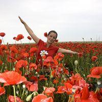 Irina Alexiu's Photo