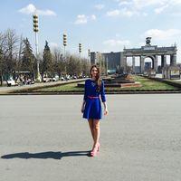 Александра Мокроусова's Photo
