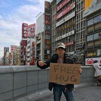 Kyohei Okuma's Photo