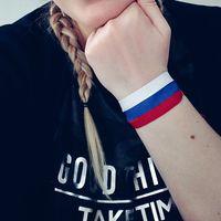 Natalya Seregina's Photo