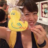 Mirai Konishi's Photo