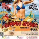 Summer Splash Pool Party 's picture