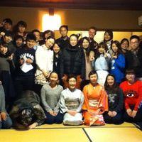 Yuka  Tanaka's Photo