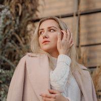 Victoria Mansurova's Photo