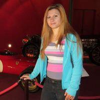 Александра Стоянова's Photo