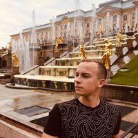 Максим Артюхин's Photo
