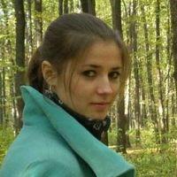 Виктория Самойленко's Photo