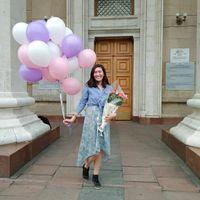 Akerke Okapova's Photo