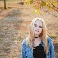 Polina Noskova's Photo