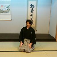 Photos de Kouki Kinoshitum