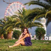 Sofia Shengelia's Photo