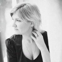 Svetlana Savitskaya's Photo